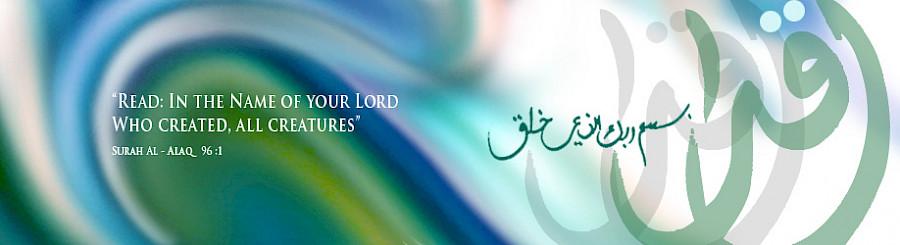 Ramadan 2019/1440 Qur'an competition