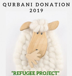 Qurbani 2019 Donation