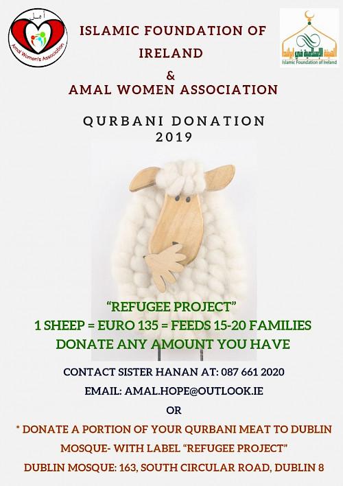 Qurbani 2019 Donation